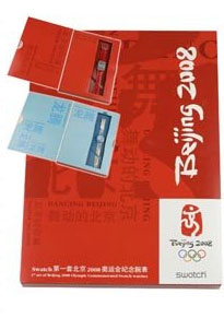 Swatch Beijing 2008 Olympic Watch Collection