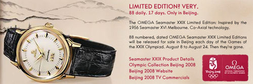 Omega Olympic Beijing Watch 2008